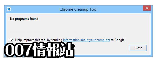 Chrome Cleanup Tool Screenshot 1