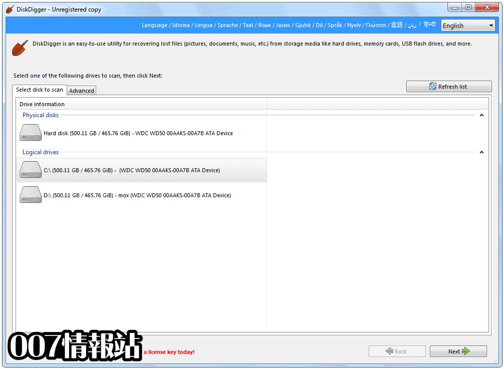 DiskDigger Screenshot 1