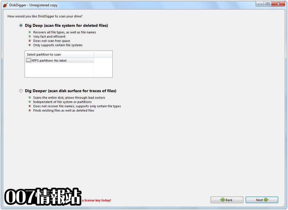 DiskDigger Screenshot 3
