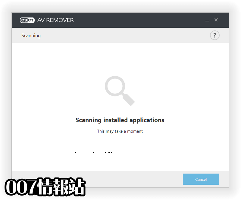 ESET AV Remover (32-bit) Screenshot 2