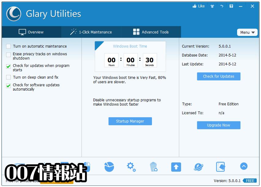Glary Utilities Screenshot 1