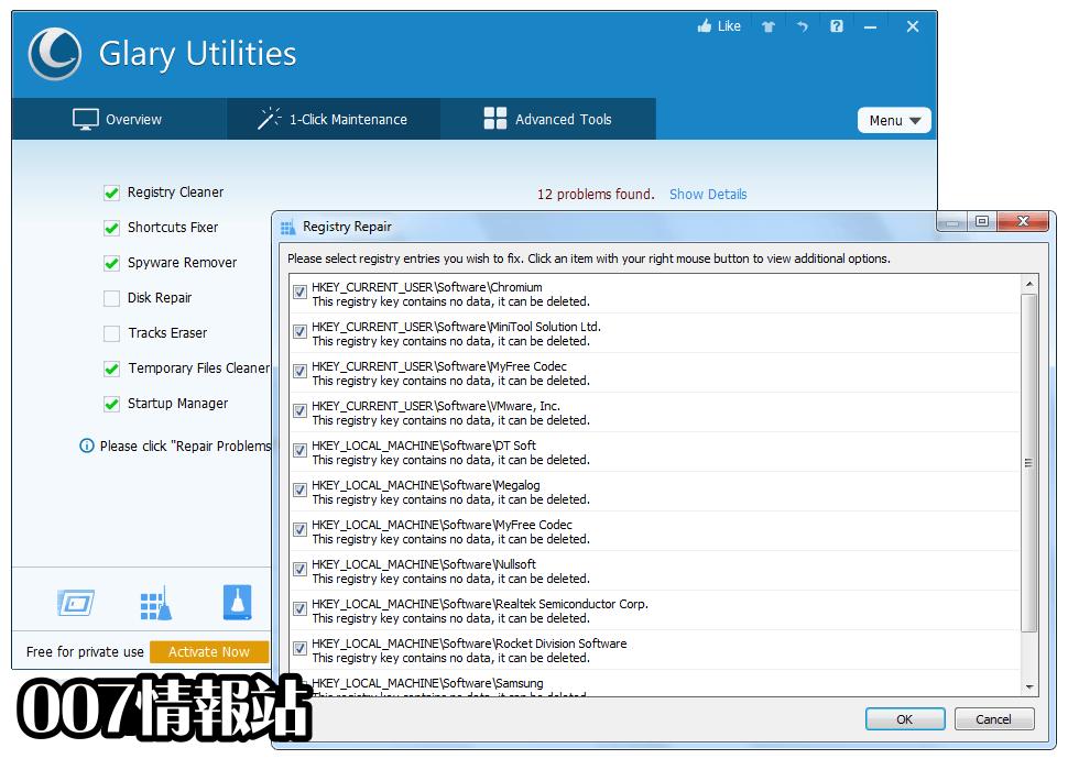 Glary Utilities Screenshot 3