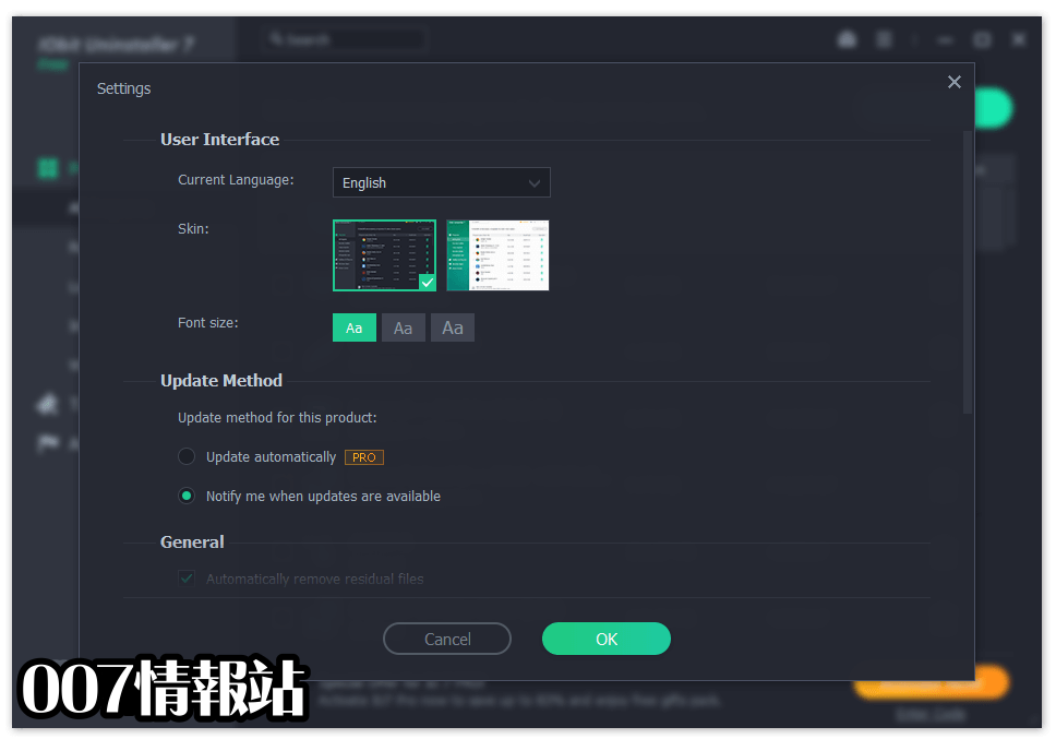 IObit Uninstaller Screenshot 5