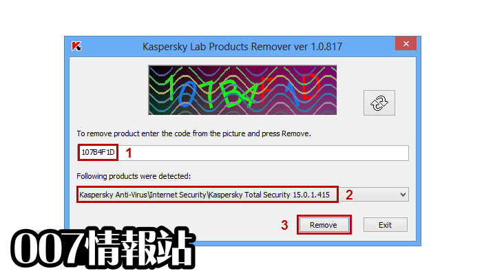 Kaspersky Lab Products Remover Screenshot 1