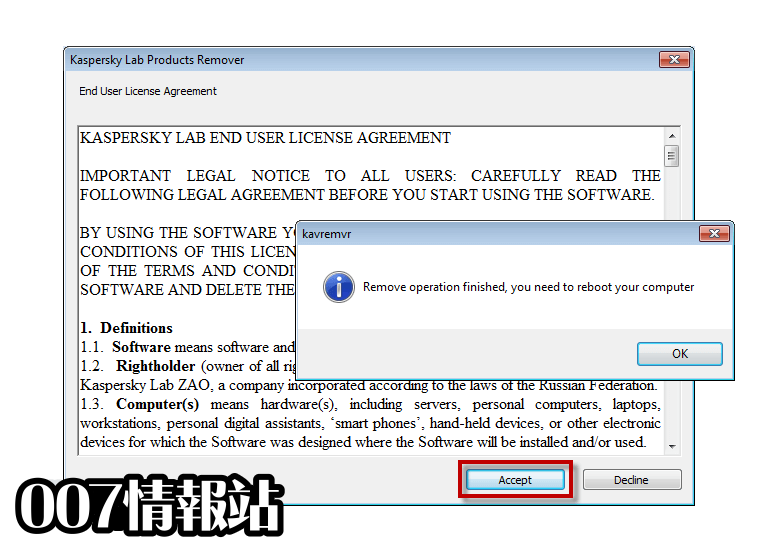 Kaspersky Lab Products Remover Screenshot 3