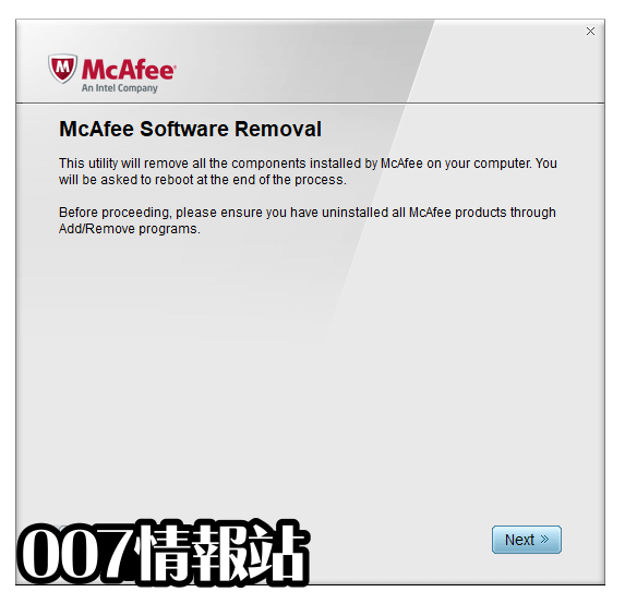 McAfee Consumer Product Removal Tool Screenshot 1