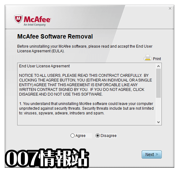 McAfee Consumer Product Removal Tool Screenshot 2