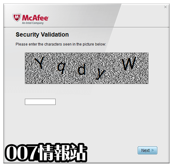 McAfee Consumer Product Removal Tool Screenshot 3