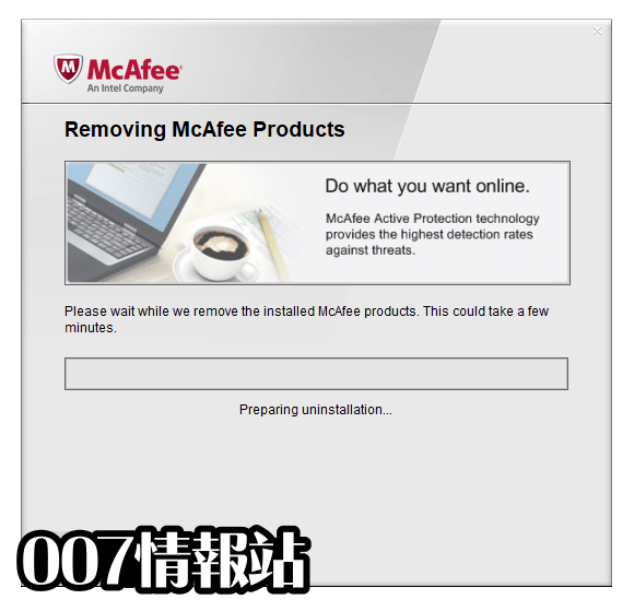 McAfee Consumer Product Removal Tool Screenshot 4