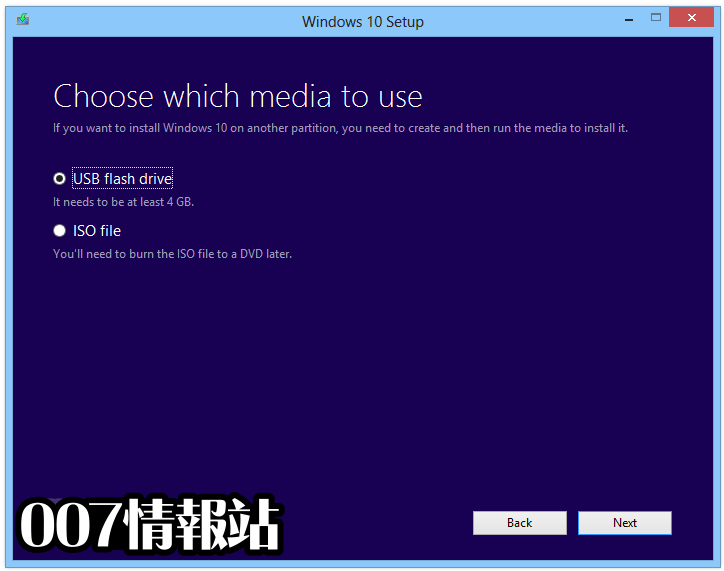 Media Creation Tool Screenshot 3