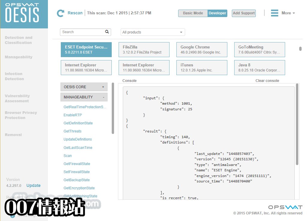 OESIS Endpoint Assessment Tool Screenshot 3