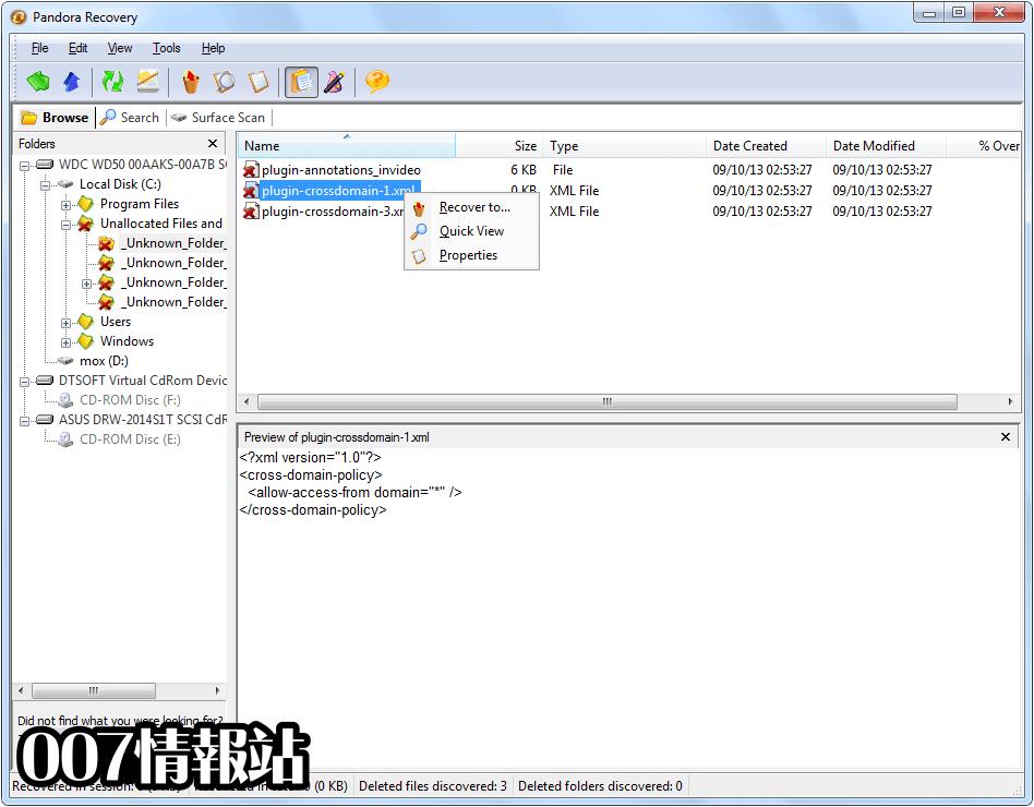 Pandora Recovery Screenshot 1