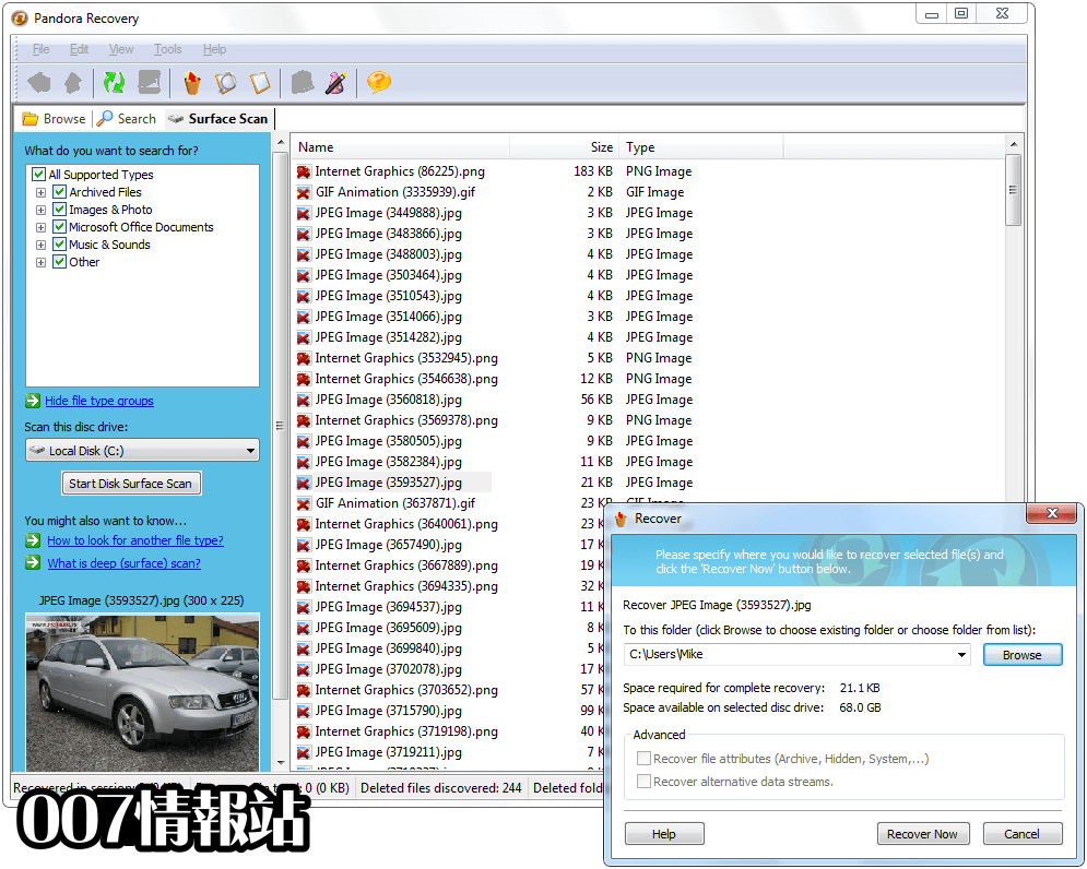 Pandora Recovery Screenshot 4