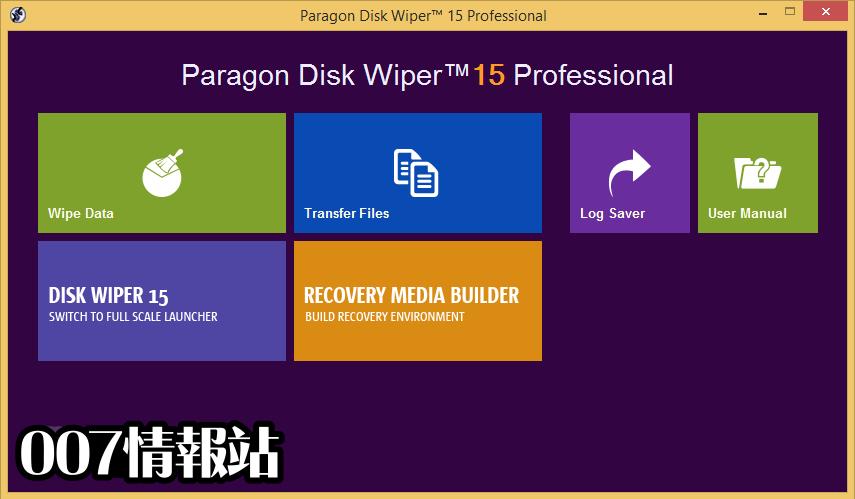 Paragon Disk Wiper (32-bit) Screenshot 1