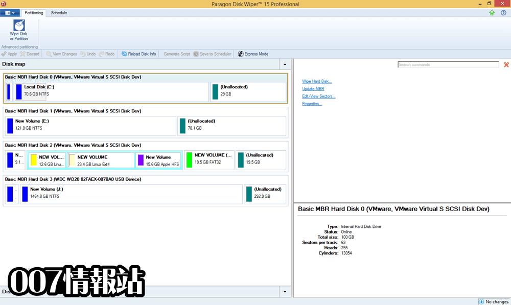 Paragon Disk Wiper (32-bit) Screenshot 2