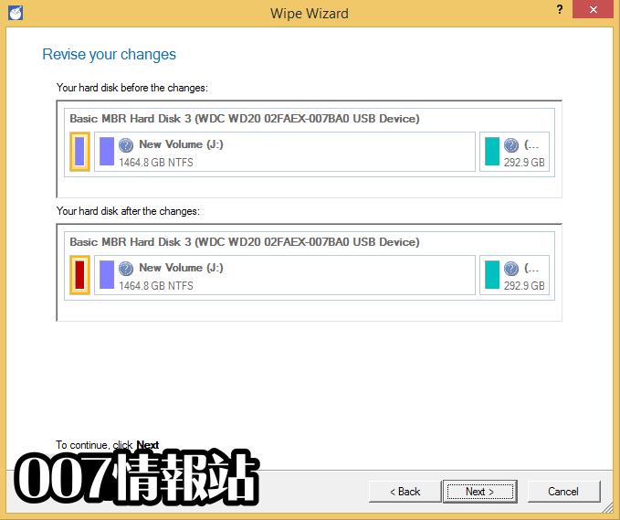 Paragon Disk Wiper (32-bit) Screenshot 5