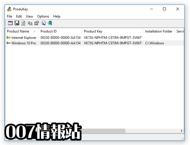 ProduKey (32-bit) Screenshot 1