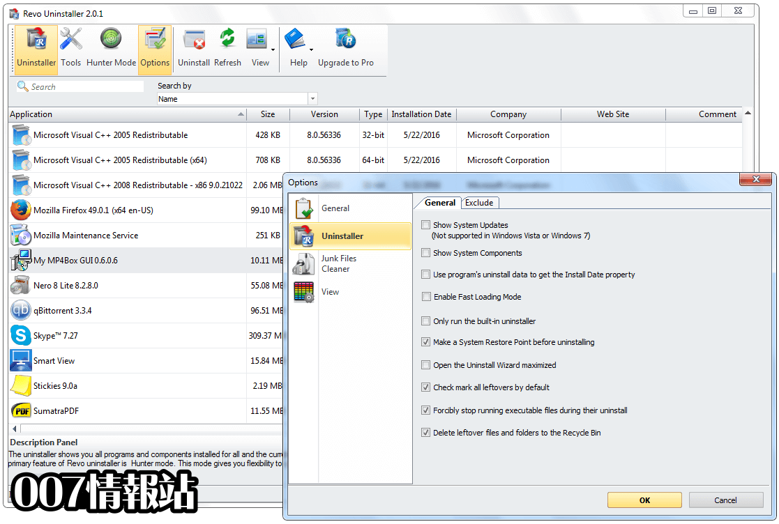 Revo Uninstaller Free Screenshot 5