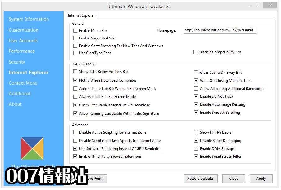 Ultimate Windows Tweaker Screenshot 4