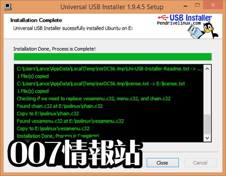 Universal USB Installer Screenshot 2