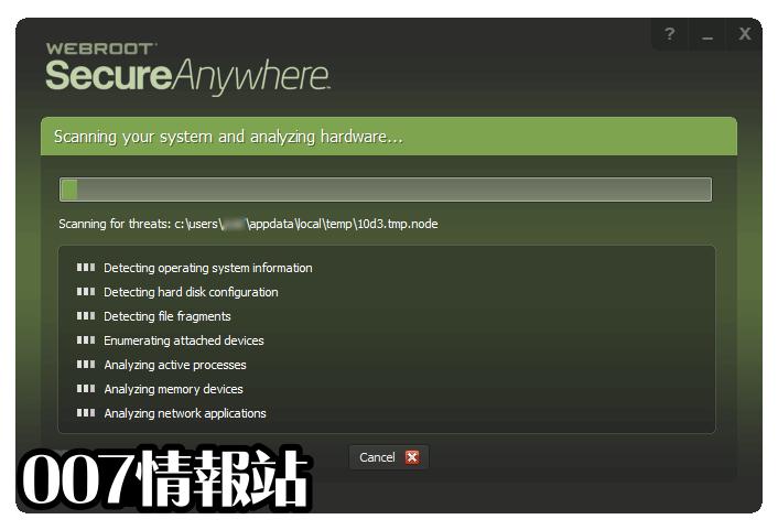 Webroot System Analyzer Screenshot 2
