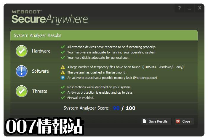 Webroot System Analyzer Screenshot 3