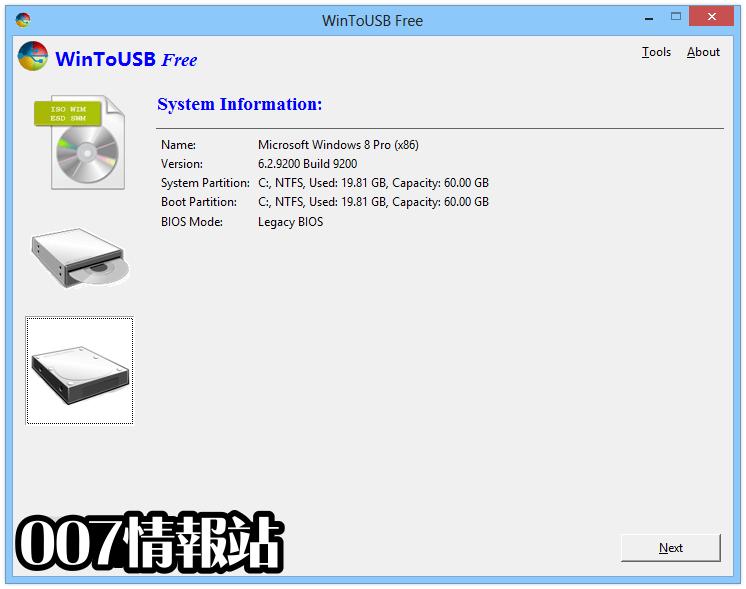 WinToUSB Screenshot 5