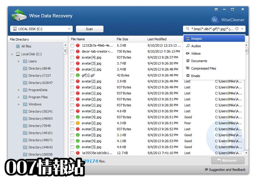 Wise Data Recovery Screenshot 2