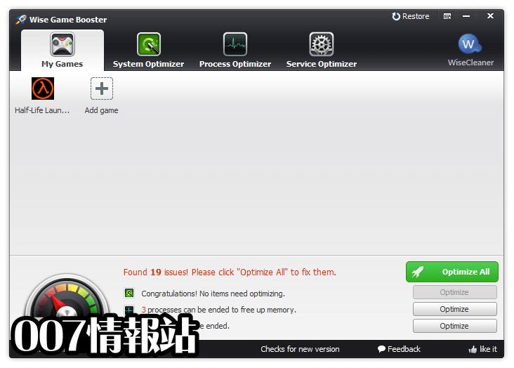Wise Game Booster Screenshot 1