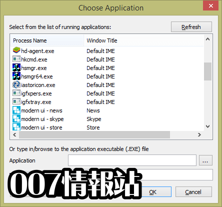 X-Mouse Button Control Screenshot 3