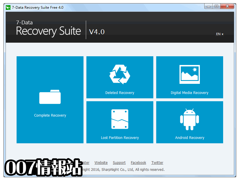 7-Data Recovery Suite Screenshot 1