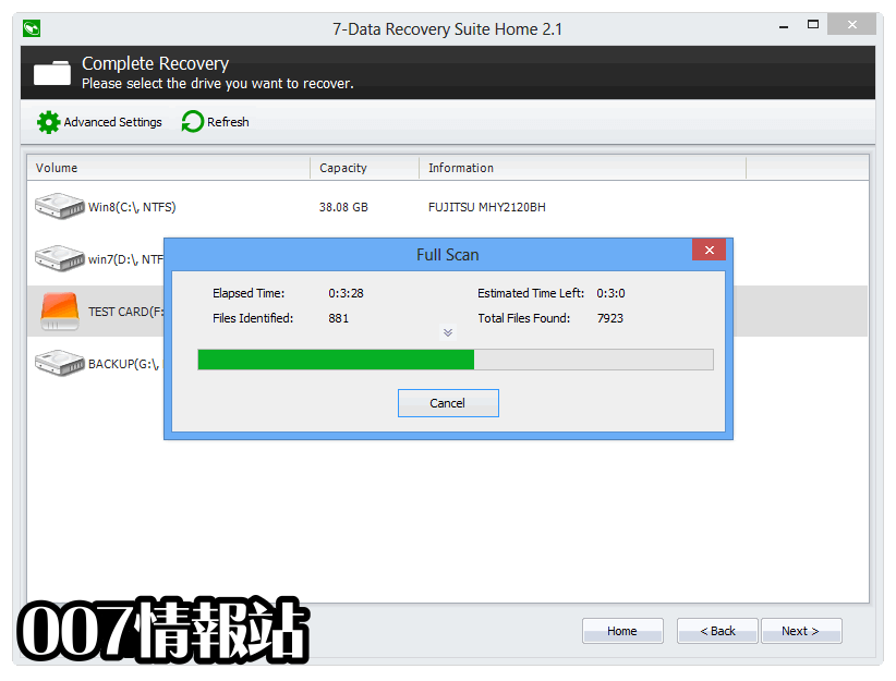 7-Data Recovery Suite Screenshot 2