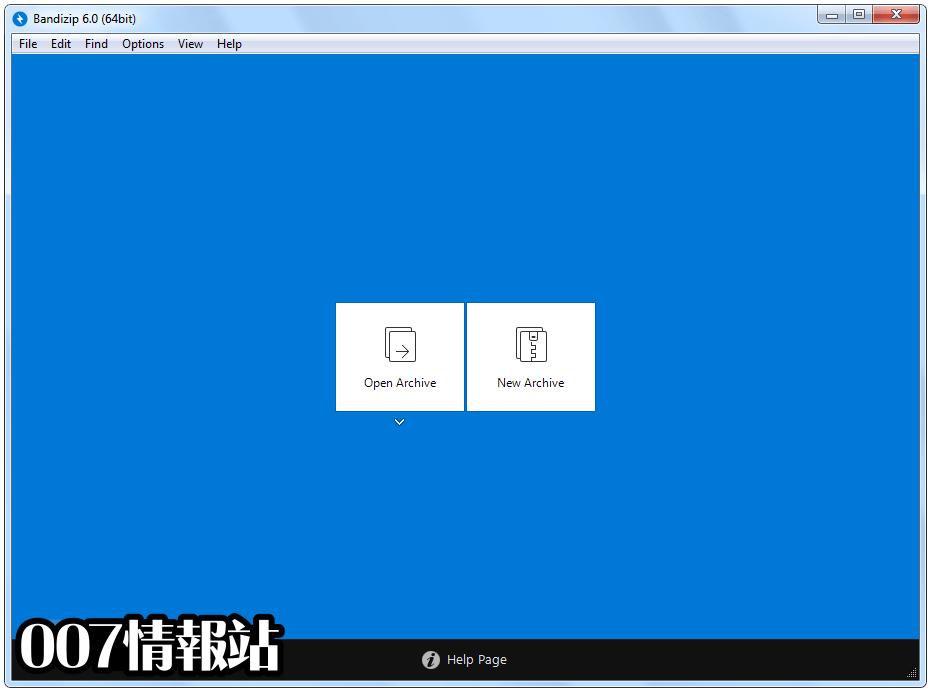 Bandizip Screenshot 1