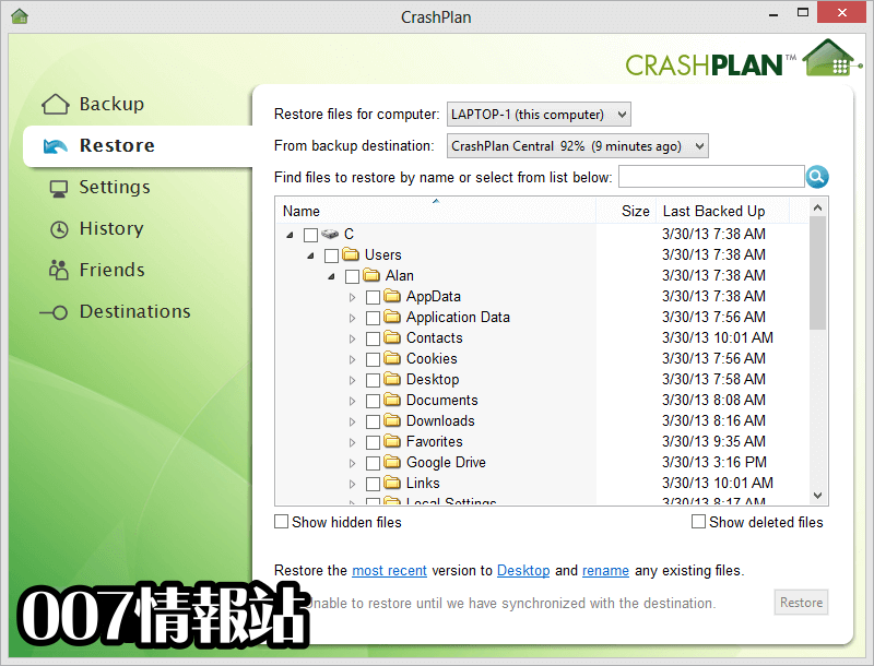 CrashPlan for Windows (64-bit) Screenshot 2