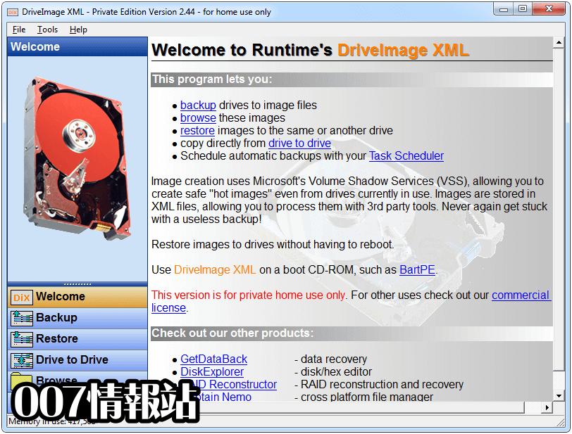 DriveImage XML Screenshot 1