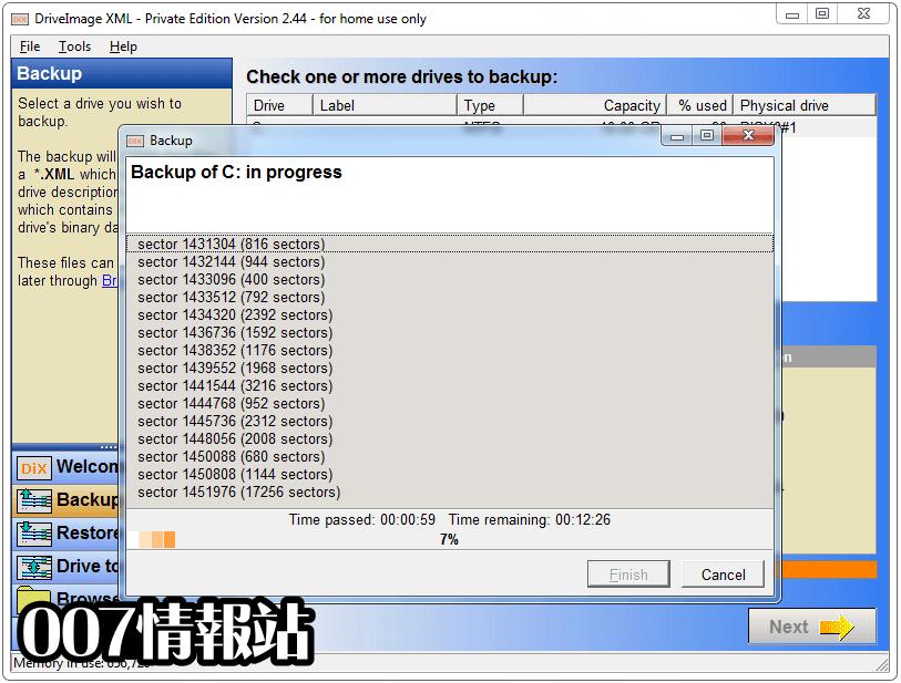 DriveImage XML Screenshot 5