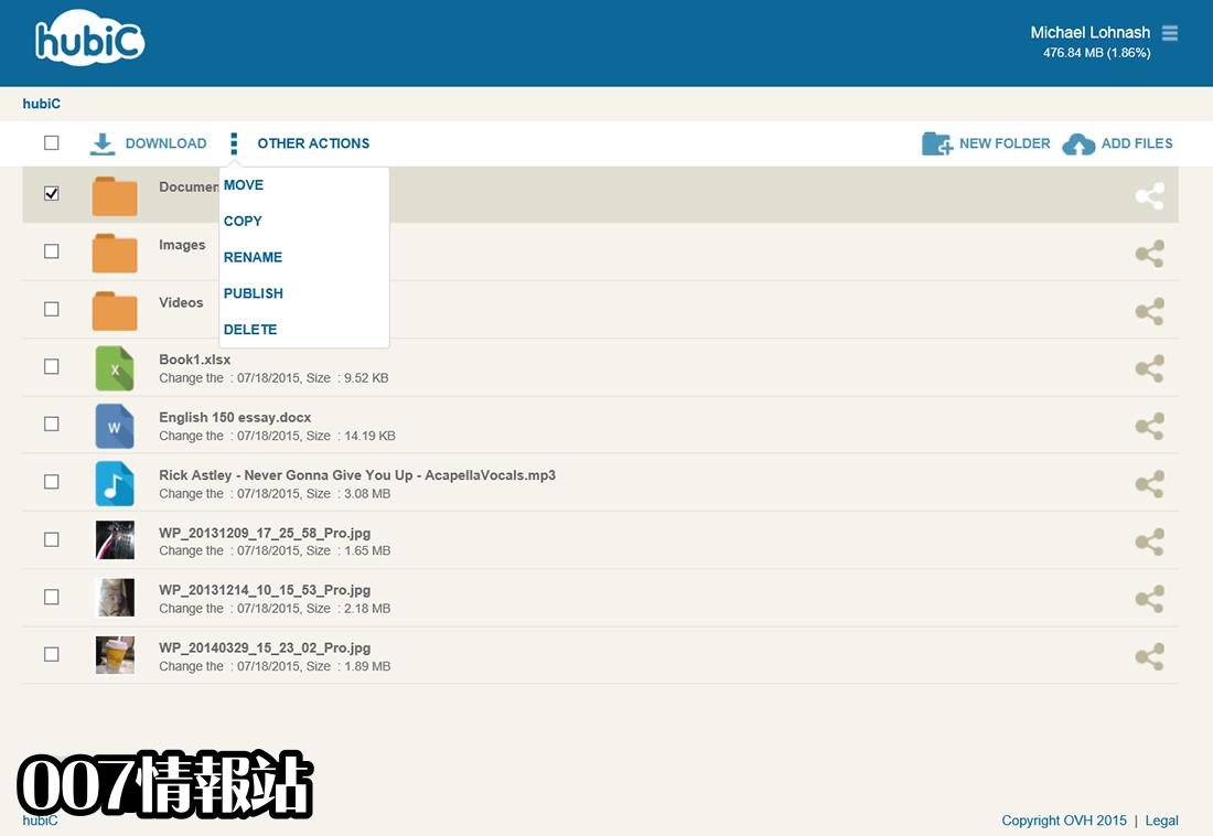 hubiC Screenshot 1