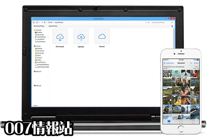 iCloud Control Panel Screenshot 2