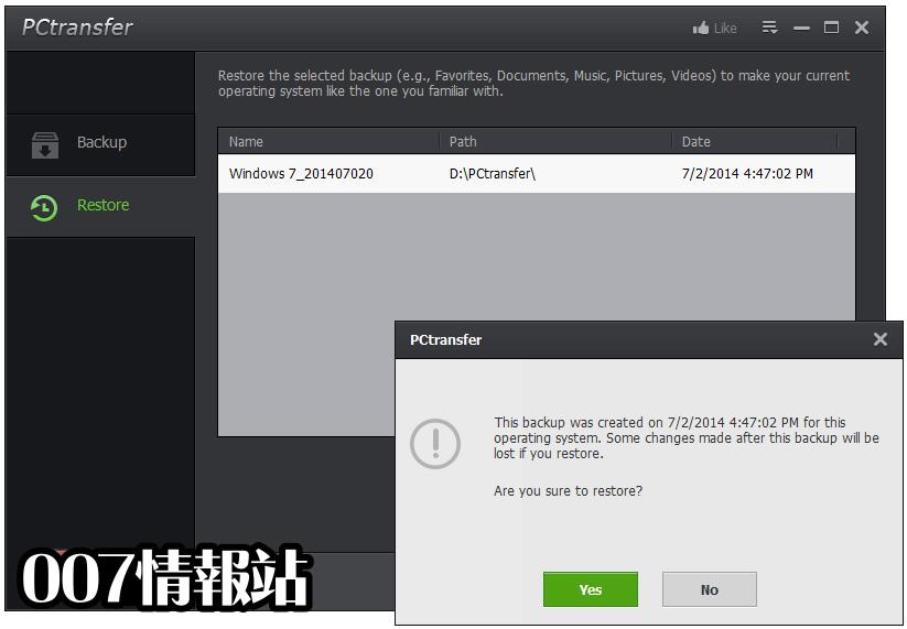 PCtransfer Screenshot 3