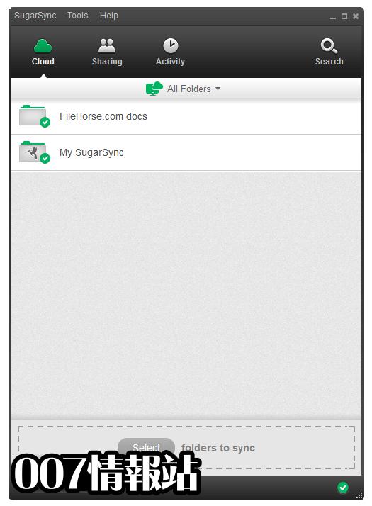 SugarSync Screenshot 1