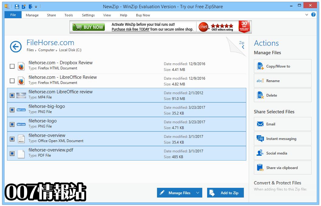 WinZip (32-bit) Screenshot 1