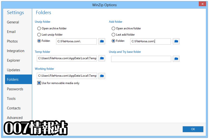WinZip (32-bit) Screenshot 5
