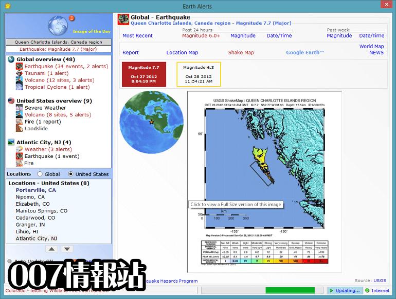 Earth Alerts Screenshot 1