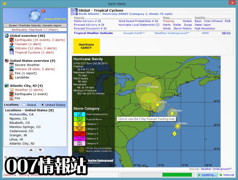 Earth Alerts Screenshot 2