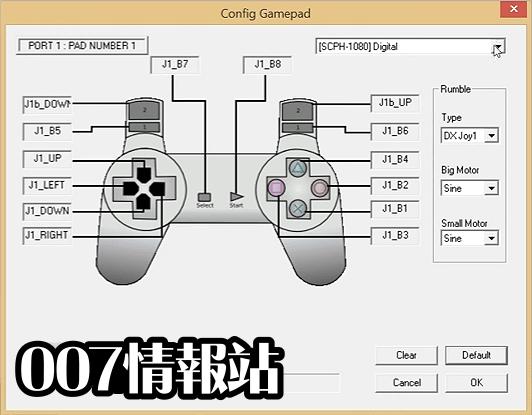 ePSXe Screenshot 2