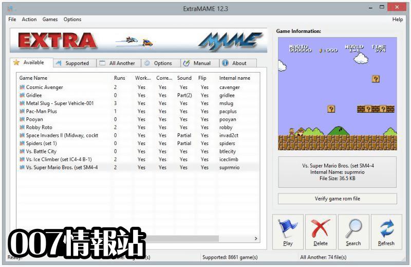 ExtraMAME Screenshot 1