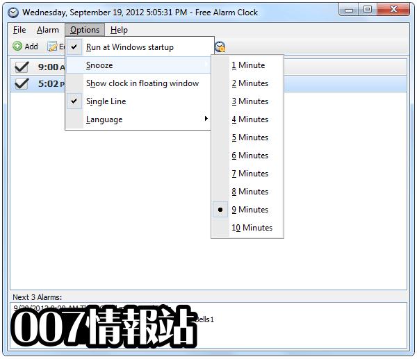 Free Alarm Clock Screenshot 3