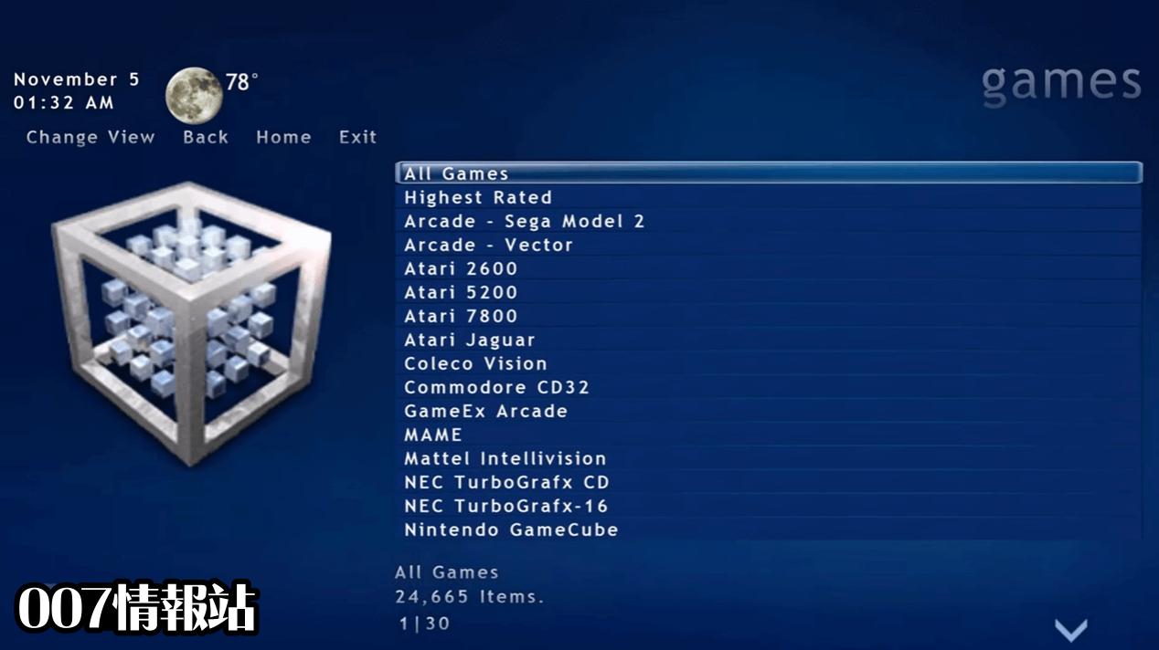 GameEx Screenshot 1
