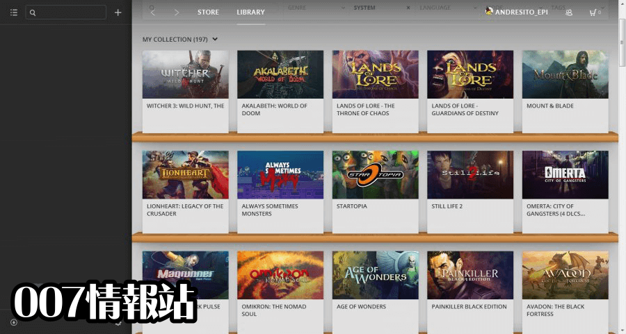GOG Galaxy Screenshot 4