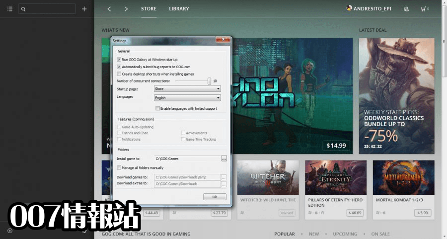 GOG Galaxy Screenshot 5